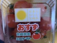 【日向坂46】富田、ミニトマトとコラボwwwwwwwww