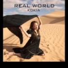 『「君をさがして」 KOKIA』の画像