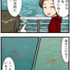そうだ!海外旅行にいこう!30【ハプニングから気を取り直して海亀をウオッチング】