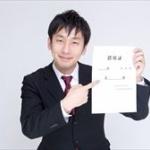 【習慣】「お辞儀ハンコ」日本にはびこる謎のビジネスマナー