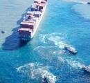 【画像】 千葉・館山湾で大型コンテナ船が座礁 引き出し作業続く けが人なし
