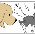 エフ漫画『ふれあい』