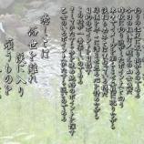『フォト詩歌「癒しとは」』の画像