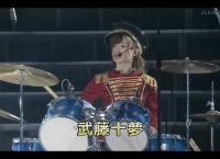 【単独コン】武藤十夢のドラムがかっこよすぎた