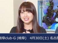 【℃-ute】中島早貴「ももちゃん(嗣永桃子)と話すと緊張する 自分が話すと『なっきぃそういう返しか・・・』って分析されてそう」