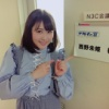 西野未姫が「ナカイの窓」の収録に参加!!!