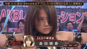 島田晴香がプロレスコスチュームだと可愛く見える問題