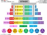 【日向坂46】『W-KEYAKI FES.2021』虹色大作戦案がキタァーーー!!!!!!!!