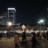 『東京の 光』の画像