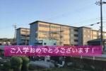 ご入学おめでとうございます!交野市内の小学校10校は6日、中学校4校は7日が入学式!