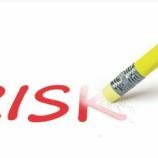 『キャピタル・アセット・プライシング・モデル(CAMP理論)では、市場に参加すること自体がリスク!そのリスクから逃げれるかもしれない唯一の方法とは?』の画像