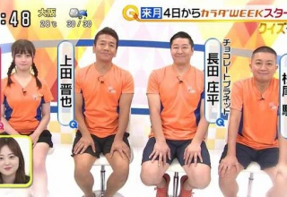 【悲報】橋本環奈さん、終わる