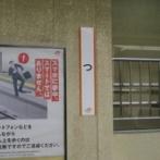 3年半前の三重・和歌山旅行の写真を貼ってく。伊勢神宮とか夫婦岩とか行ってきた