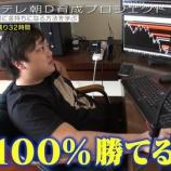 『【正論】30歳過ぎて貯金1,000万すらない人は、人生ゲームオーバーです。』の画像