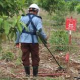 『地雷処理活動』の画像