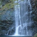 『箕面大滝の目の前で「箕面ビール」&「柚子サイダー」@楓来坊』の画像