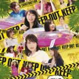 『まだまだ売れてる!!!『乃木坂工事中』Blu-ray オリコン最新ランキングがこちら!!!!!!』の画像