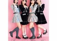 日経エンタテインメント!AKB48G次世代メンバー特装版の表紙はこの9名!