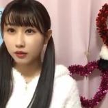 『[動画]2020.01.26(22:46~) SHOWROOM 「=LOVE(イコールラブ) 山本杏奈」@個人配信』の画像