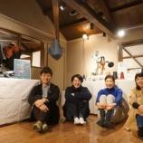 『Oriori展〜移住先の山形県でオリジナルブランドを立ち上げた女子二人の物語〜』の画像