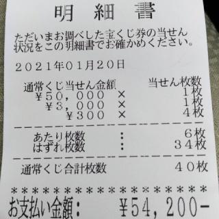 艦これアーケードまとめ速報@艦アケ 艦これAC