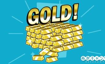 金塊(Gold bullion)