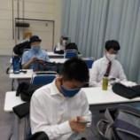『【江戸川】特別講座「スーツ着こなしセミナー」』の画像