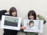 【欅坂46】この2人、どっちが好き...?