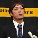 『【野球】阪神の小林宏は3000万円増の2億円で更改 関本は現状維持』の画像