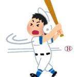 【野球】「あ、これ負けるな」と思う試合の流れ…