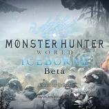 『【MHW】『モンスターハンターワールド:アイスボーン 第3回ベータテスト版』やってみたよ♪【PS4】』の画像