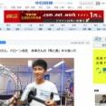 えっ!あの、米津玄師さんの「馬と鹿」のMVを、江南市の中学生が撮影したんだって!?本当!?『ノーサイド・ゲーム』主題歌、ラグビーワールドカップでよく聴いたよね♪