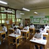 『アメリカの生徒は点数を隠さない』の画像