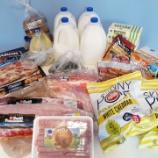 『二月の食料購入品(2/1~2/7)』の画像