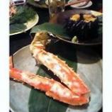 『仙台で乾杯!!』の画像