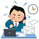 『非常事態宣言の中、色々あって忙しい。。。。。』の画像