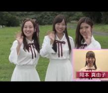 『【動画】カレッジ・コスモス メンバー自己紹介VTR~PART①』の画像