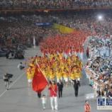 『【中国最新情報】「四川省重慶市、2032年オリンピック招致」』の画像