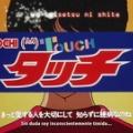 【話題】『タッチ』のタイトルの由来にファン衝撃「驚きすぎて声も出ないわ(呆然)」