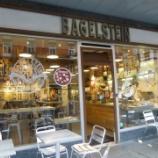 『ブーランジェリー巡りその5 Bagelstein』の画像
