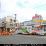 『阪堺電気軌道 モ701形 ①』の画像