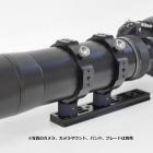 『新発売:BORG72FL+レデューサー7872セットSJ 2020/01/25』の画像