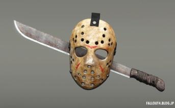 Friday the 13th - Hockey Mask and Machete