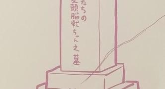 【速報】「かぐや様は告らせたい」の二期が制作決定!!!!