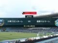 ◆J1◆30節 川崎F×湘南 HT 大幅TOの川崎機能せず、湘南田中聡のゴールでリード!