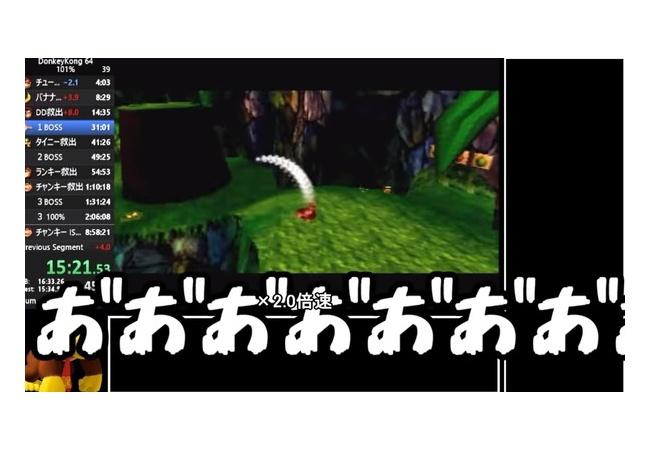 RTA動画みて度肝を抜かれる作品「ドンキーコング64」34分、「マイクラ」8分、あと一つ?