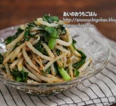 【火を使わない】ラップもいらない超エコおかず!にらもやしの中華サラダ