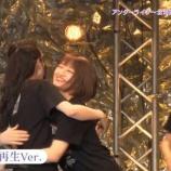 『【乃木坂46】このかなりんと琴子、口と口でキスしてないか!!??【動画あり】』の画像