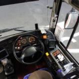 『人生初! 長距離高速バスを体験!』の画像