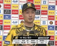 【阪神】7勝目の秋山が「墓場まで持って行こうと思っていた」というエピソード明かす